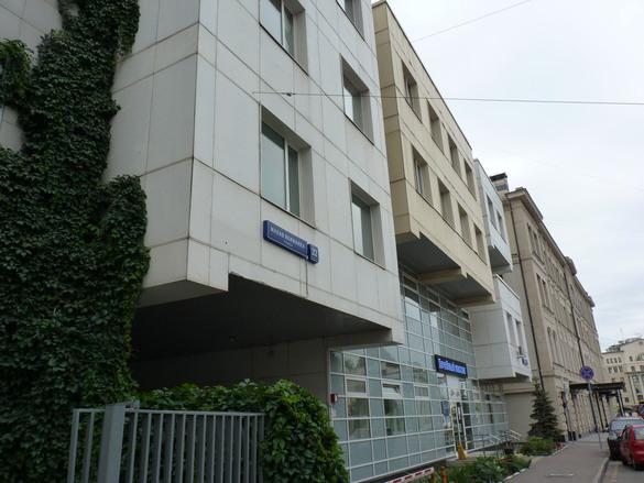 Справка 095 Улица Малая Якиманка Справка для ребенка, оформляющегося на усыновление Черниговский переулок